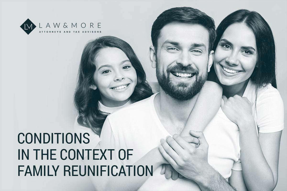 家族再統合の文脈における条件